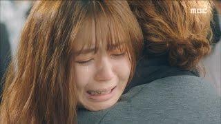 [Missing Nine] 미씽나인 ep.01 Baek jin hee, Bang Eun Hee and tearful reunion. 20170118