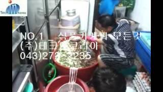 대한민국 NO.1 식품기계의 모든것 테크인코리아 043…