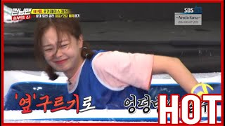 [HOT CLIPS] [RUNNINGMAN] [EP 465-2] | Why did So Min drown? She is frowning!(ENG SUB)