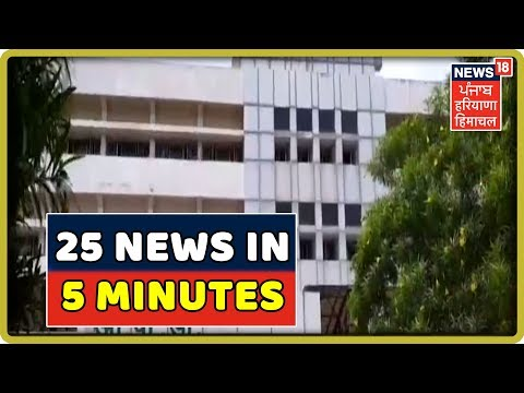 25 News In 5 Minutes | Super Fast Headlines| Part -1 | News 18 Live