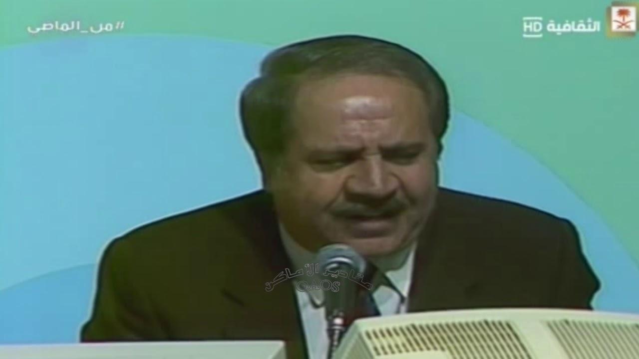 من قديم التلفزيون السعودي برنامج بنك المعلومات بتقديم الدكتور عمر الخطيب Youtube