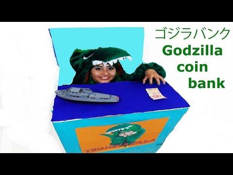 ゴジラバンク Godzilla coin bank real life