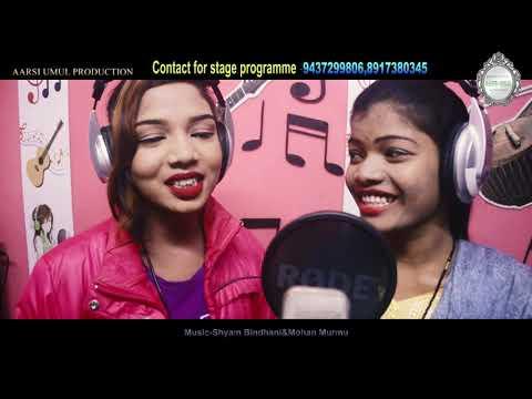 AARSI UMUL BAHA DAINA | Santali Song Studio Version | Aarsi Umul Production's First Song