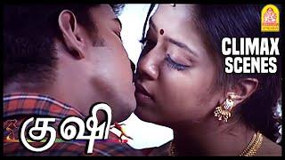 Kushi Tamil Movie   Movie climax   Vijay-Jyothika receives letter   Vijay-Jyothika wedding kiss