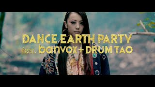 http://avex.jp/dep/ New Single 8.3 On Sale DANCE EARTH PARTY / NEO ...