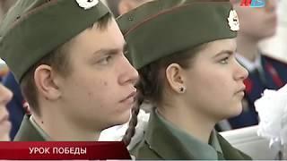 Евгений Рогов и Михаил Терещенко провели для школьников Урок Победы