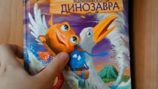 Моя любимая книга    ЧИТАЕМ ОПИСАНИЕ