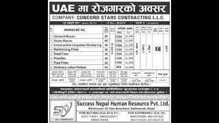 Jobs in Gulf for Nepali Baideshik Rojgari Demands / jobs