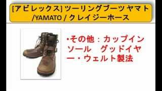 amazon.co.jpでここで購入 http://www.amazon.co.jp/exec/obidos/ASIN/B...