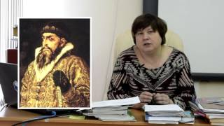 Урок истории - Иван Грозный Эпоха Избранной Рады