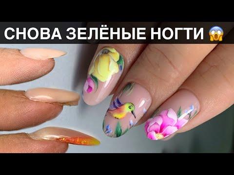 Цветочный САД на ногтях/ Летний яркий маникюр