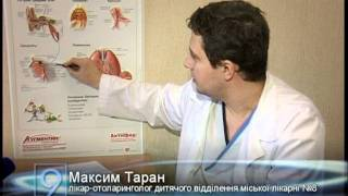 Днепропетровские хирурги чинят детские носы(, 2011-12-15T20:13:50.000Z)