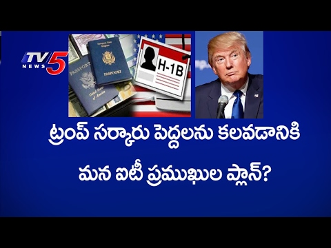 Will India Develop Like Silicon Valley After Trump Visa Ban? | Daily Mirror | TV5 News