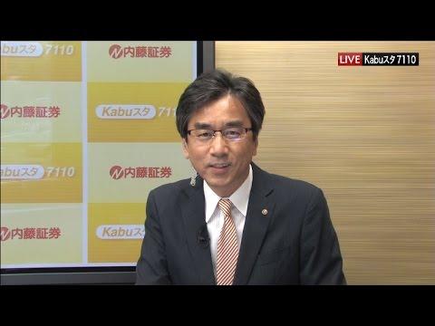 Kabuスタ7110東京マーケットワイド5月15日【内藤証券 浅井陽造さん】