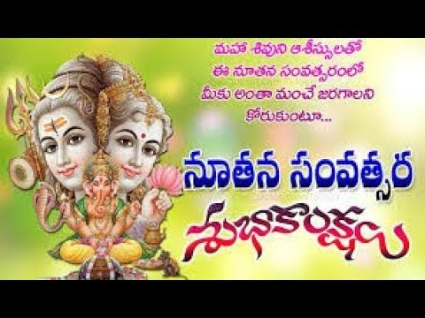 Happy New Year 2018 Best Quotes Images In Telugu Full Details Happy