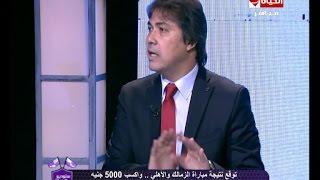 بالفيديو..أشرف قاسم: هذه هي نقطة الضعف الأبرز في الأهلي