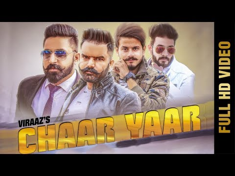 CHAAR YAAR  (FULL VIDEO) | VIRAAZ | New Punjabi Songs 2018 | AMAR AUDIO