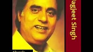 Hum To Yun Apni Zindagi Se Mile By Jagjit Singh Collection Of Ghazals From Film By Iftikhar Sultan