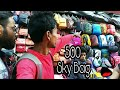 WHOLESALE MARKET || Ladies and Mans Purses|| Copy skybag || Office Bag || Street Shopping  kolkata