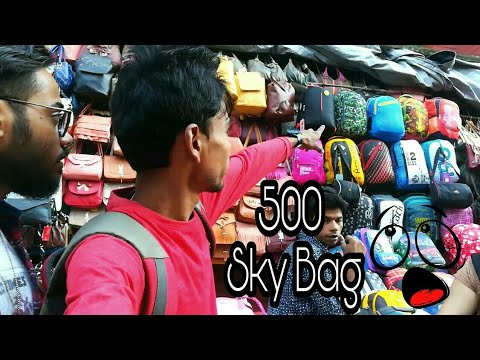 WHOLESALE MARKET || Ladies and Mans Purses|| Copy skybag || Office Bag || Street Shopping  kolkata