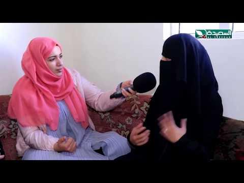 سنابل الخير - شابة تعاني من تشوهات خلقية في الجهاز البولي  20-1-2020م