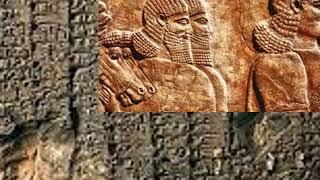 Почему первые цивилизации появились на Ближнем Востоке