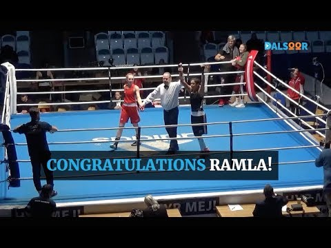 RAMLA - A SOMALI FEMAL BOXER - WINS HER LATEST FIGHT