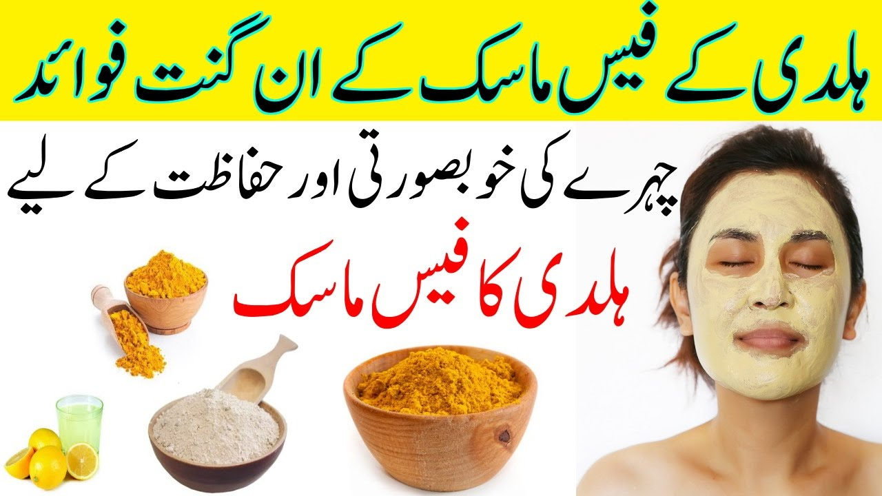 Turmeric Face Mask For Glowing Skin And Acne Treatment Homemade