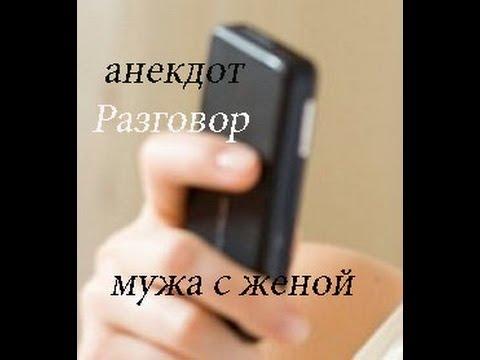 Анекдот №916829 Иногда я звоню астматикам и легко дышу в