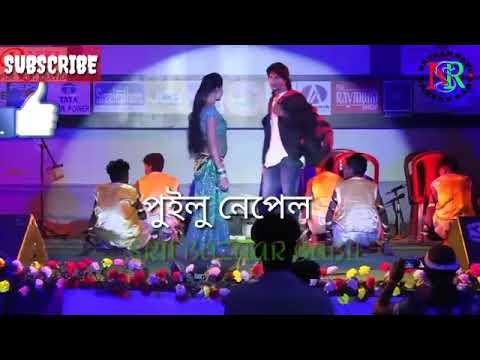 NEW Santali love story //sibil amanj gaate ot serma muchod