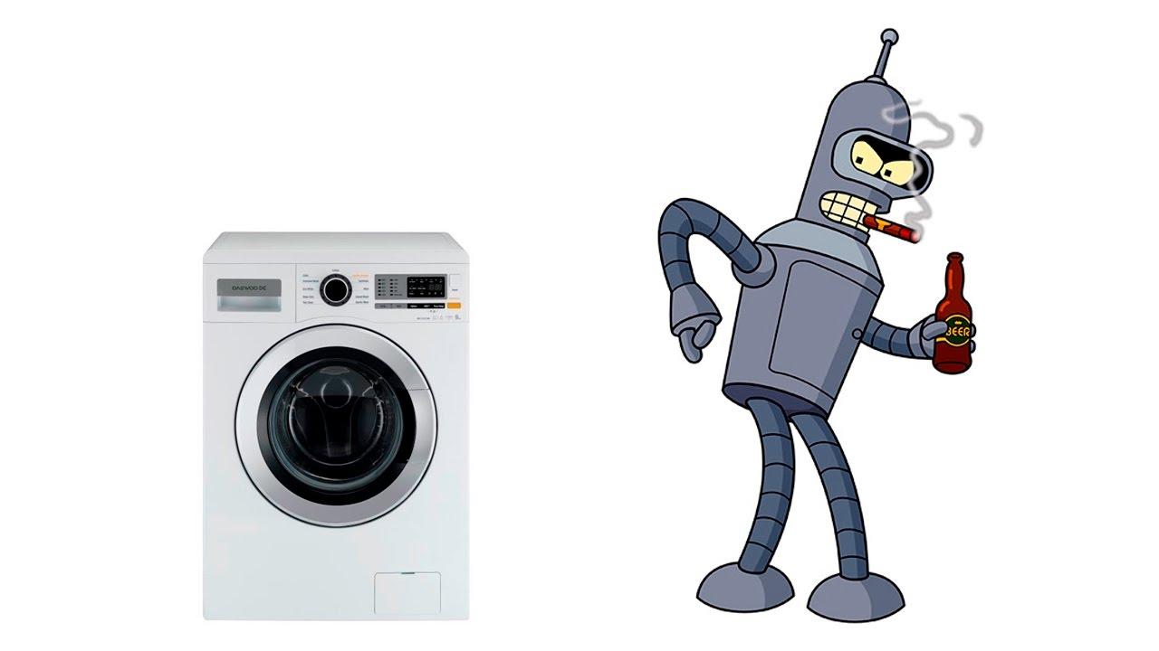 Халява из стиральной машины