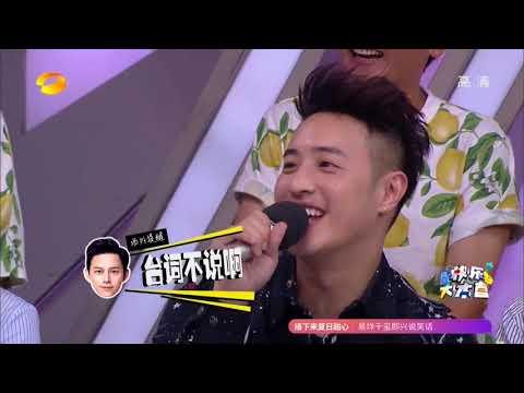 【鞠婧祎】【Ju jingyi】【kiku】SNH48 Kiku 鞠婧祎《快乐大本营 Happy Camp》Kiku Cut