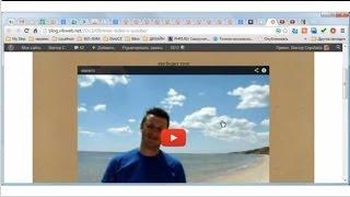 Как добавить видео на свой блог wordpress c  YouTube ?(Видео-урок который рассказывает как добавлять видео на ваш блог на wordpress из youtube . (больше уроков можно найти..., 2013-09-17T17:10:32.000Z)