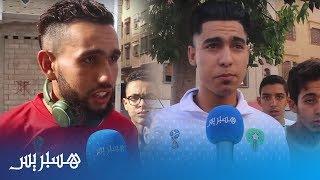 بعد هزيمة المنتخب أمام إيران.. خيبة أمل كبيرة تعم الجمهور المغربي