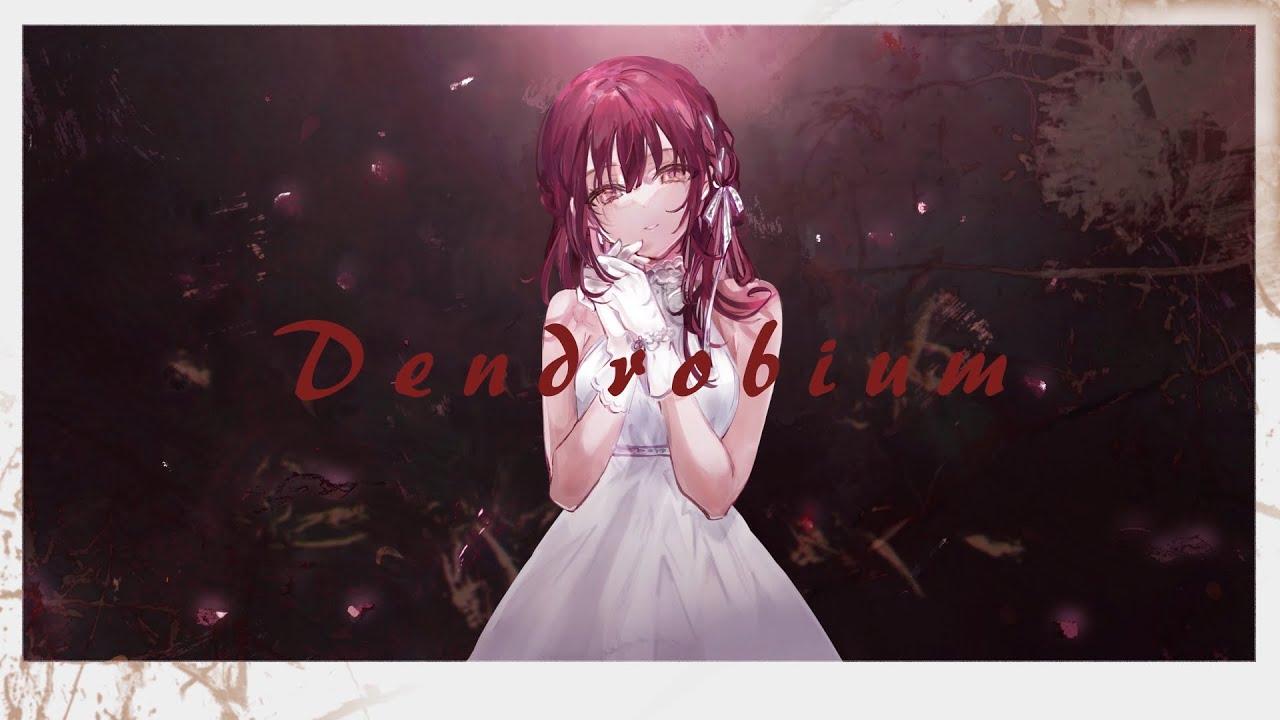 Dendrobium/Hi-Fu feat.初音ミク