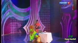 Смотреть Елена Воробей и Игорь Маменко. Аншлаг онлайн
