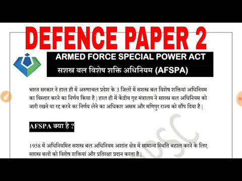 Defence studies paper 2 ( armed force special power act )