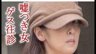 チャンネル登録おねがいします('◇'♪⇒https://goo.gl/ORAFZJ 斉藤由貴「...