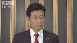 西村大臣「国の交付金を休業協力金に」方針変え容認(20/04/19)