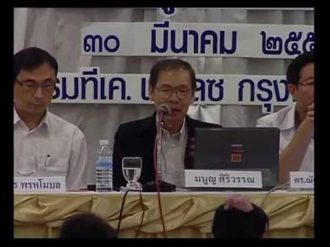 ปตท ปล้นทรัพยากรไทย หรือคนไทยปล้นทรัพยากรกันเอง?