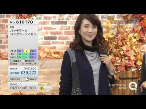 fortuna valentino qvc channel japan youtube