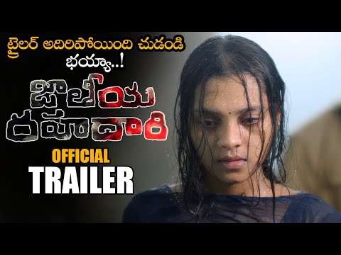 Jathiya Rahadari Movie Official Trailer    Mamtha    Madhu Chitti    Narsimha Nandi    NSE