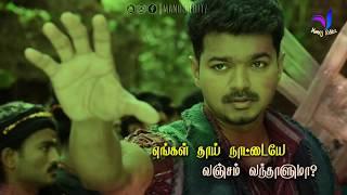 Whatsapp status tamil video | Motivation song | Puli
