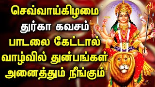 Lord Durga Padalgal | Best Tamil Devotional Songs