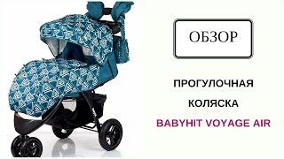 коляска BabyHit Voyage Air