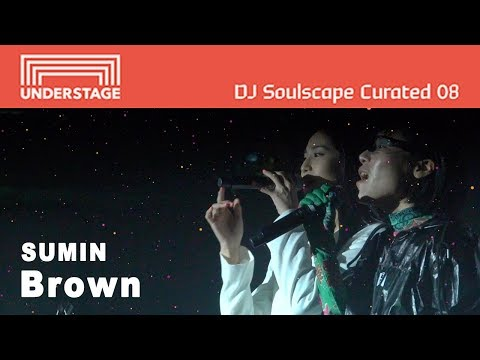 [Live] SUMIN - Brown (feat.Hoody) Mp3