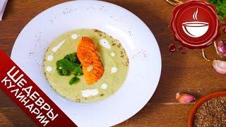 Суп-пюре из брокколи с лососем