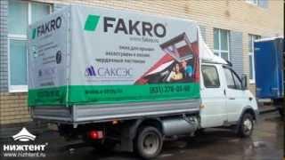 Реклама на автомобилях(, 2013-12-24T06:38:20.000Z)