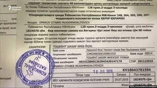 OzodTa'sir: Озодлик видеоси ортидан президентнинг куёви Отабек Умаров жарима тўлади