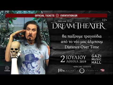 Dream Theater Invites To The Dream Fest In Athens 2019!